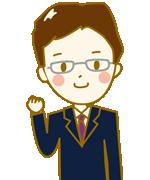 奥村 弁護士