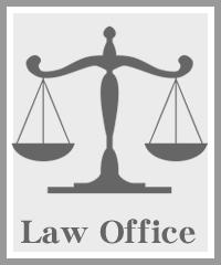 リンク 総合 法律 事務 所